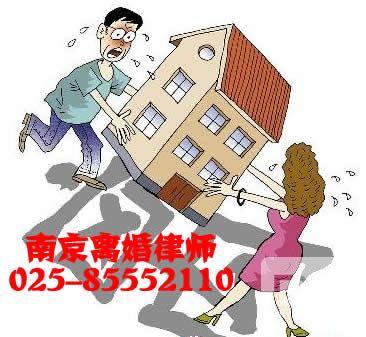 南京白下区离婚律师咨询